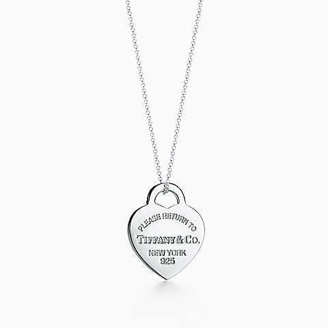 return-to-tiffany-heart-tag-pendant-37094668_962868_ed